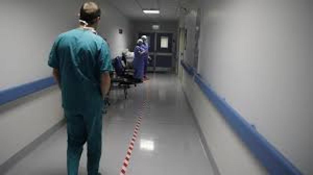 hospital italia.jfif