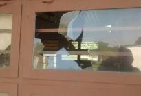 Ataque vandálico a la Escuela Tobar García